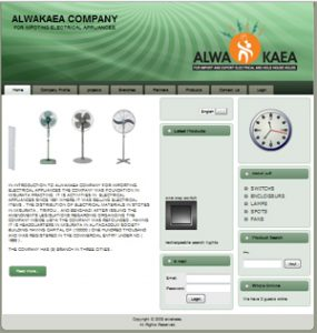 alwakaea2