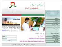 mdc-libya